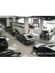 总公司二手车培训展厅