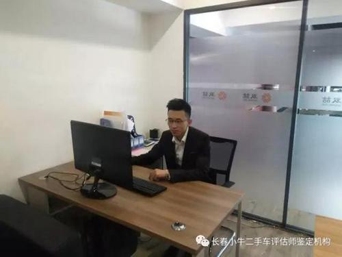 王鹏:吉林省双喆集团汽车事业部运营经理