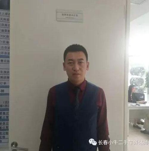 佟安:吉林省宝马4S店销售经理